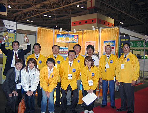 2005일본 오사카 FOODEX20051116_03.jpg