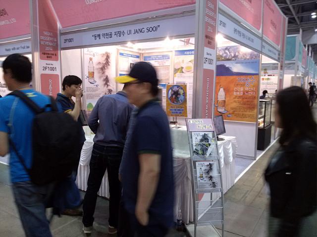 2014서울국제식품산업대전_20140513_16_02.jpg
